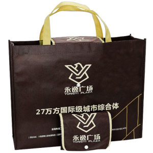 OEM cheap non-woven foldable bags