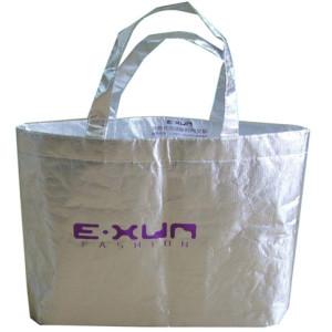 aluminum-plated steel bag