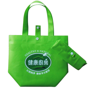 logo printed non woven folding tote bag