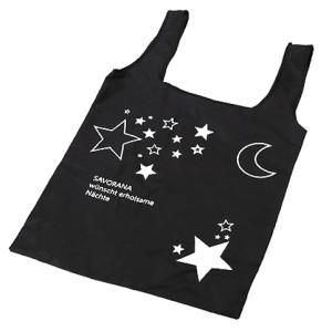 vest shape polyester bag